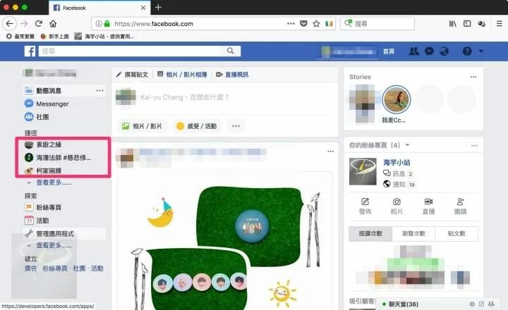 facebook auto-add gruop and remove_1