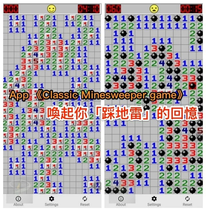 Classic_Minesweeper_game