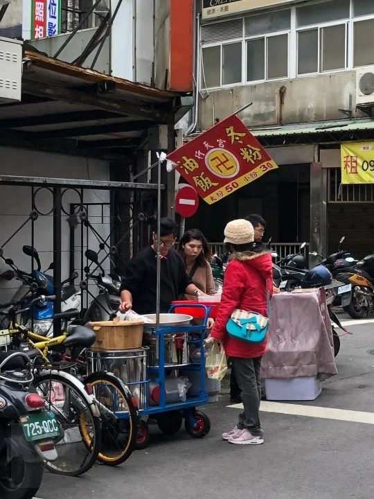 行天宮素食冬粉油飯_8