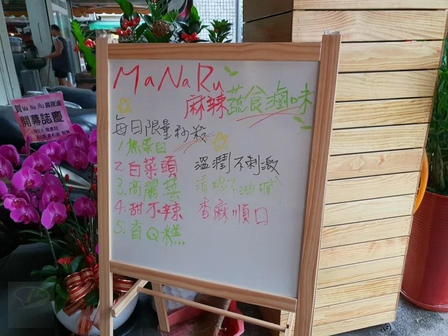 manaru_3
