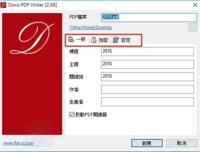 Doro-PDF-Writer-5
