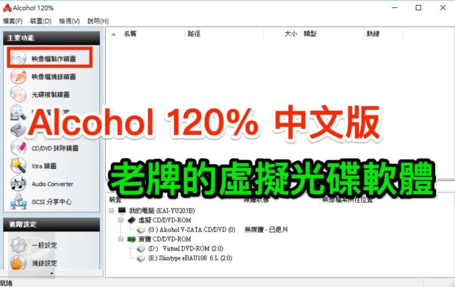 alcohol_120