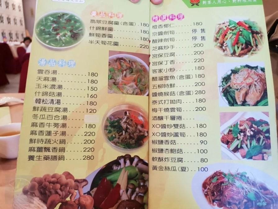 羣芳蔬食婚宴會館_8