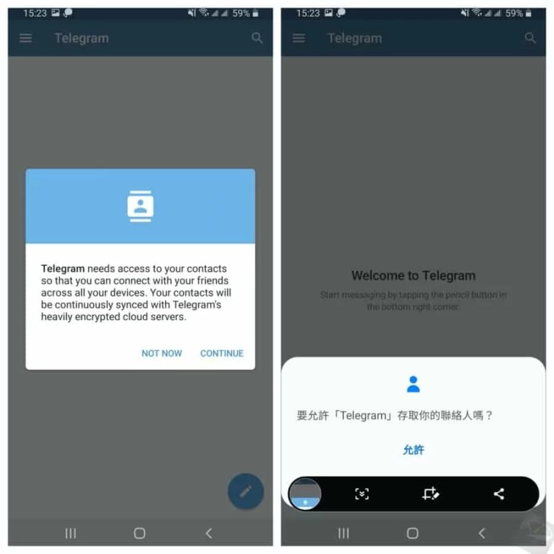 telegram_4