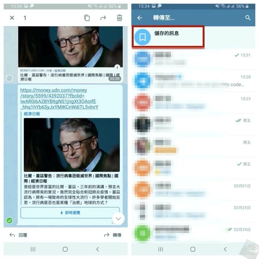 telegram_7