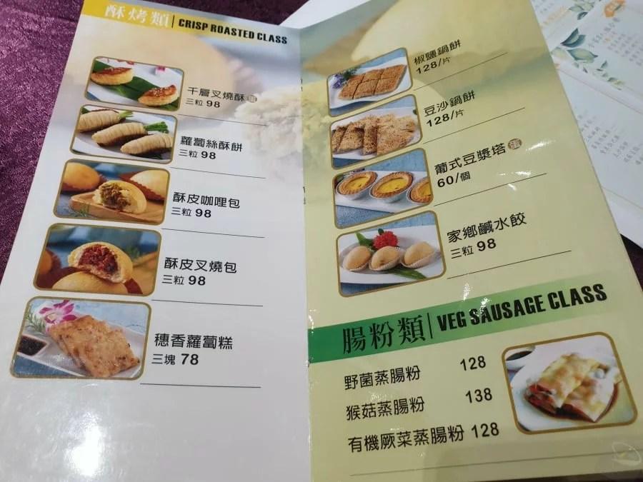 崇德發蔬食餐廳-6