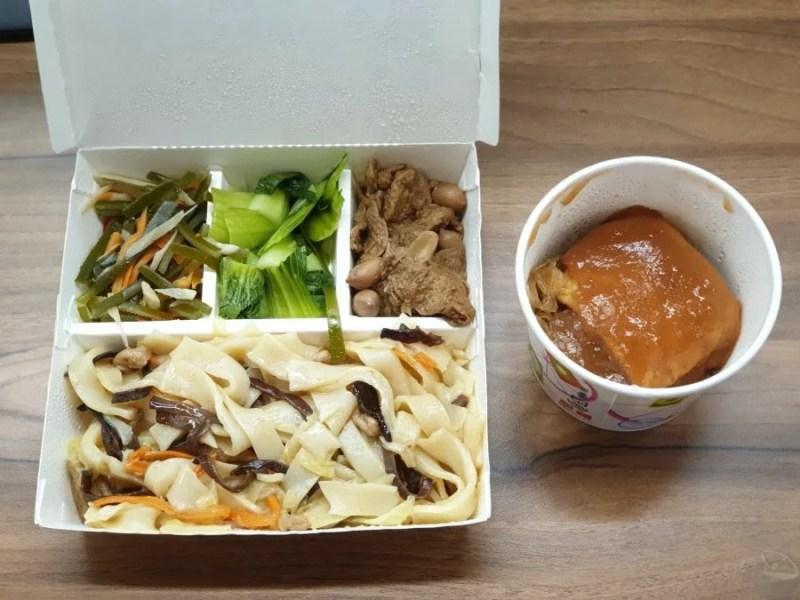 蔡老師蔬食-12