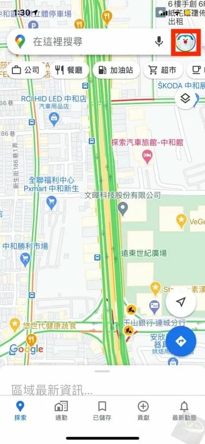 google maps timeline-5