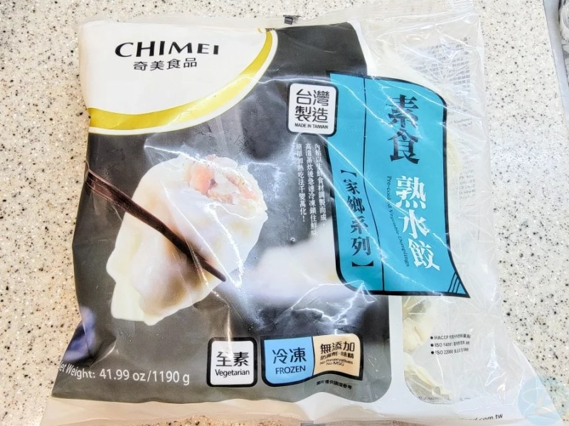 chimei-boiled-dumpling-1