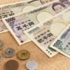 日本の貧困問題についての現状・原因から解決策を3つだけ考えてみた