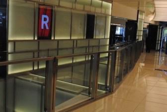 Barandas Recoleta Mall