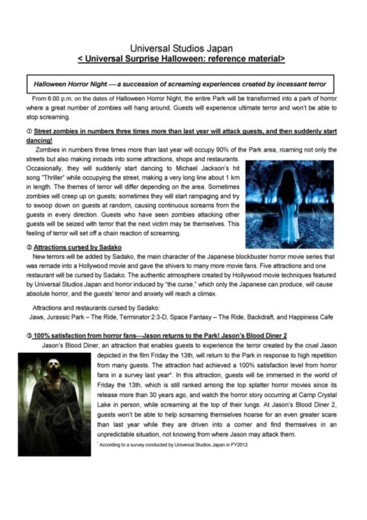 USJ Halloween-page-003