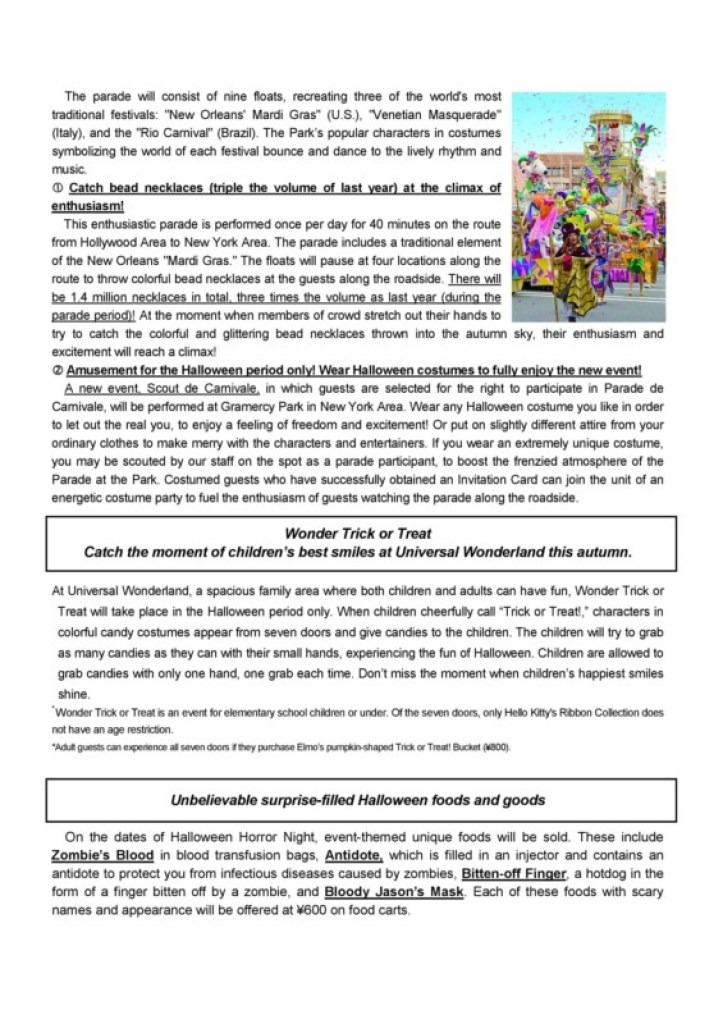 USJ Halloween-page-005