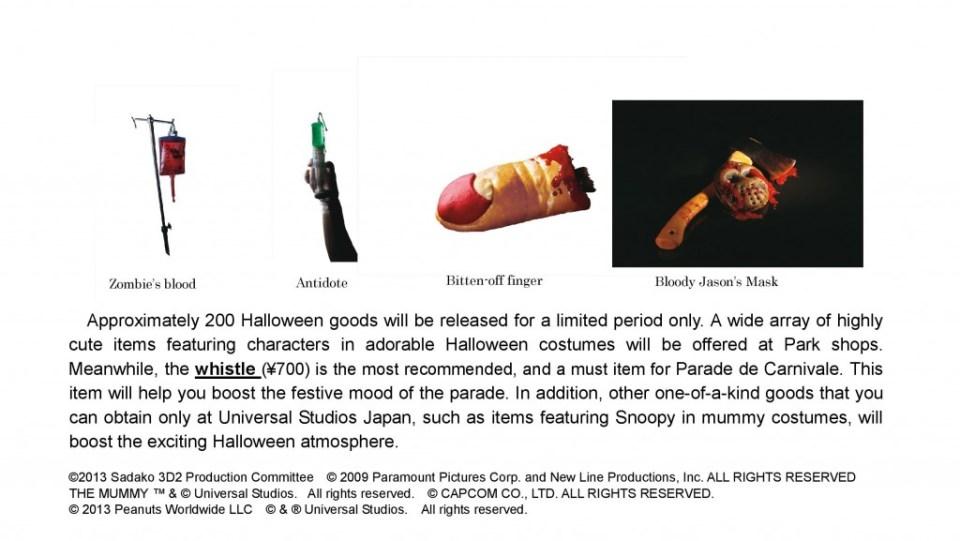 USJ Halloween-page-006