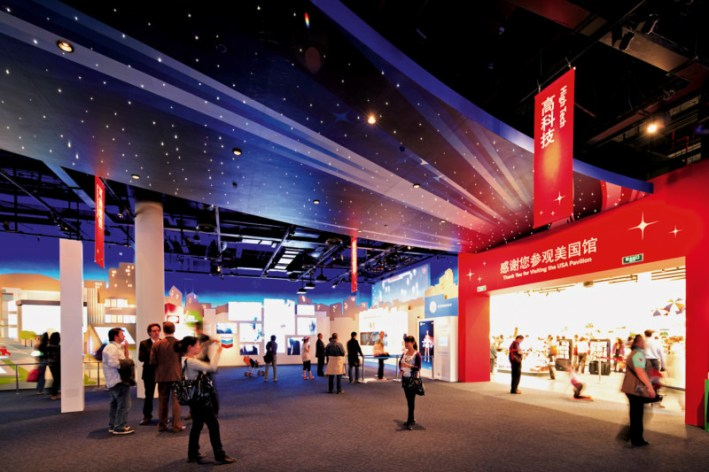 Corporate exhibits section, USAP at Shanghai 2010