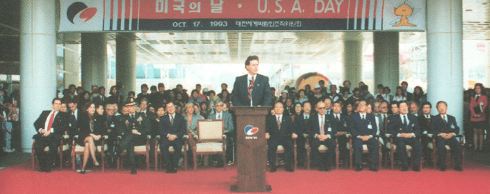 US Pavilion commissioner general Terence McAuliffe presides over the National Day ceremony, Taejon Expo 93. Photo courtesy James Ogul.