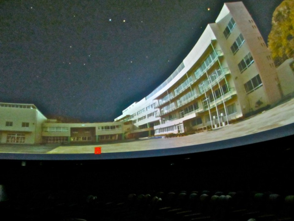 Kawasaki Municipal Museum Planetarium - school panorama projection. Photo: Ian C. McLennan