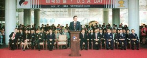 At Taejon Expo 93, US Commissioner General Terry McAuliffe speaks on US National Day
