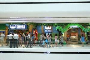 Wanda opens the first Kids Place park in Dongguan