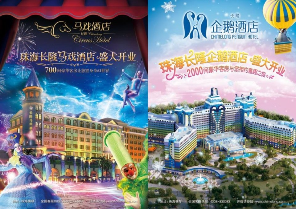 Chimelong's Circus and Penguin themed hotels