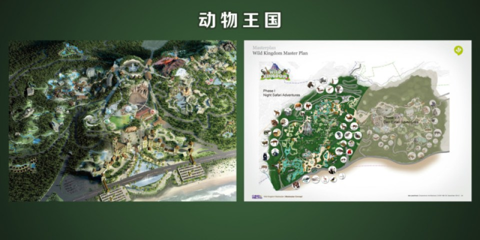 Wild Kingdom master plan by Dan Pearlman. Courtesy Chimelong Group.