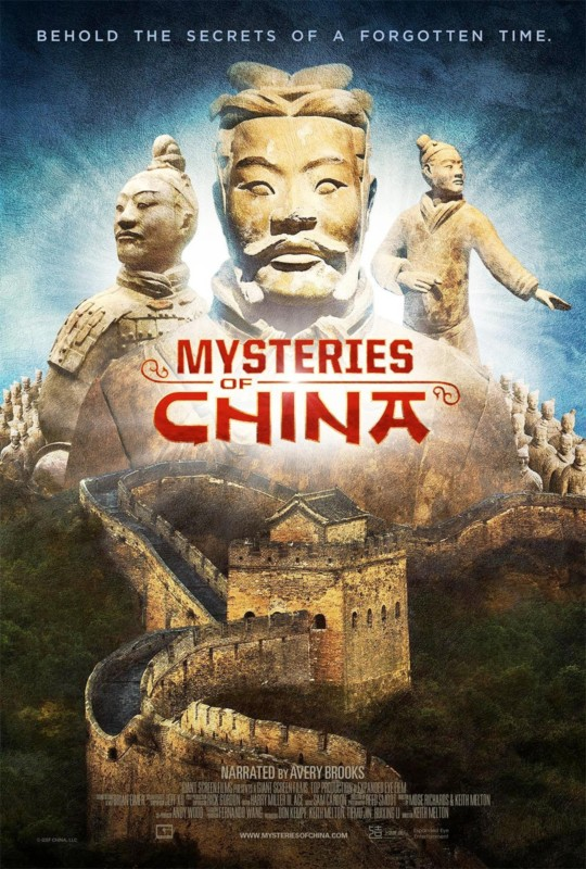 MysteriesofChina-page-001