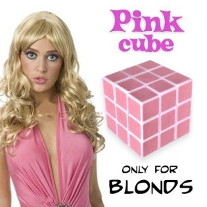 Pink_cube