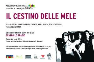 Roma presso Teatro Lo Spazio dal 12 al 17 ottobre 2010