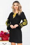rochii elegante ieftine