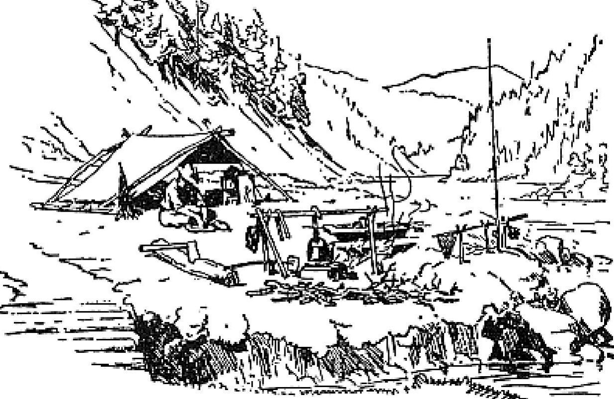 B P S Camping