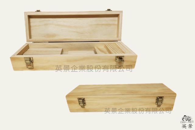 長形上掀木盒