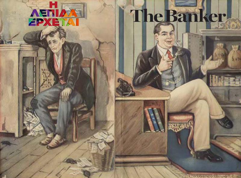the-banker-lepida