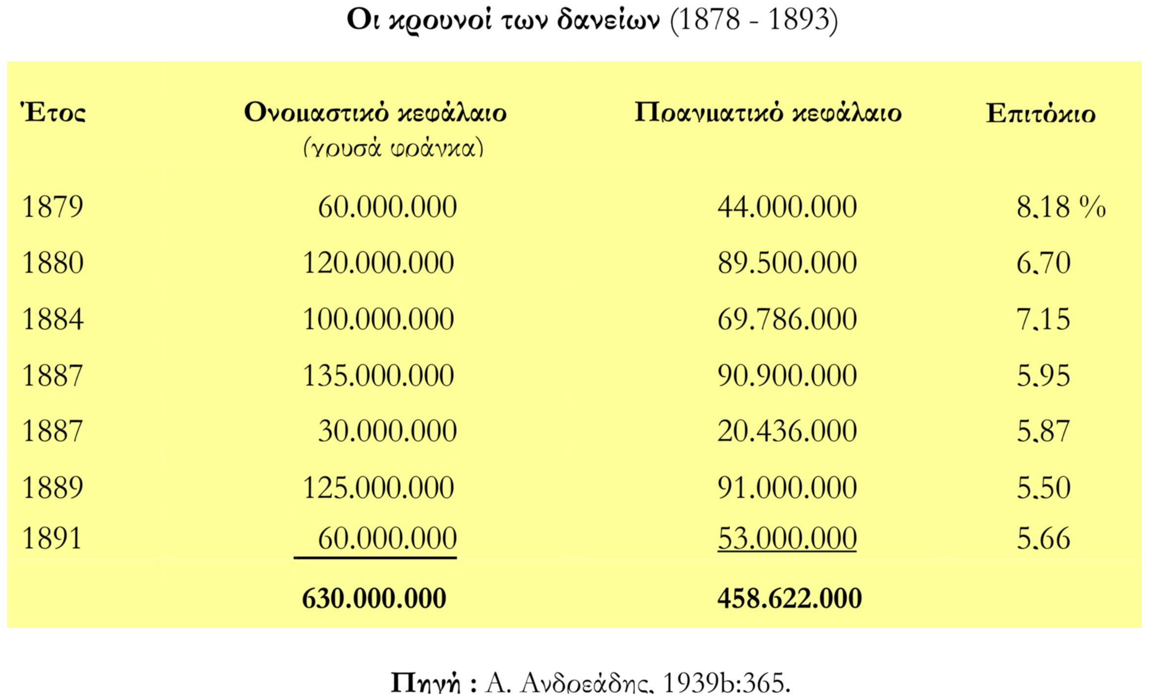 xreokopia-5-5