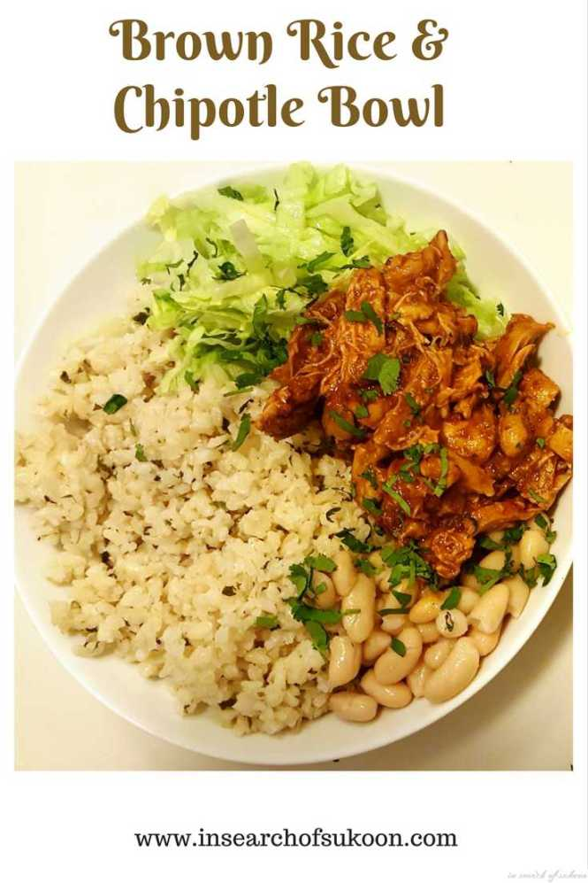 brown rice chipotle bowl