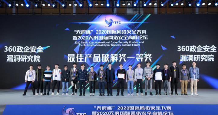 Windows 10, iOS, Chrome e molti altri rientrano nel principale concorso di hacking in Cina