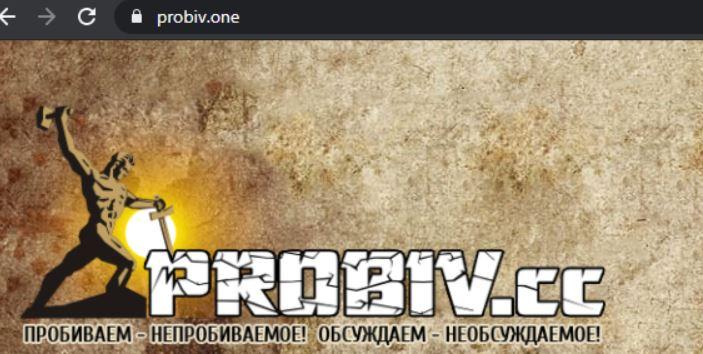 PROBIV: Il più famoso mercato nero russo per trovare lavoro o acquistare beni illegali