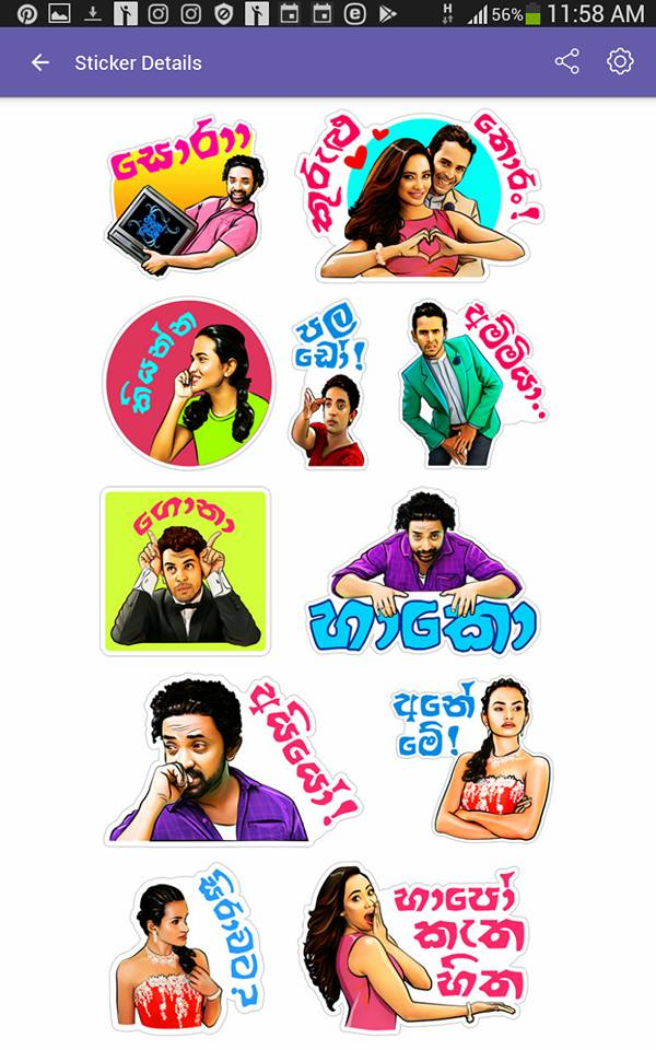 Nino Live Movie - Viber Sticker Pack