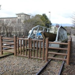 Kyoto Incline boat carrier
