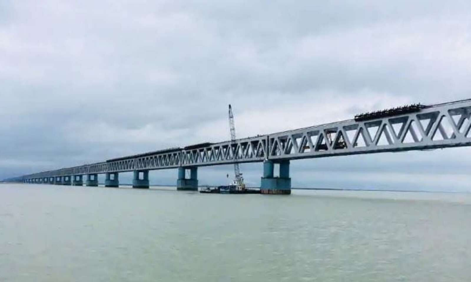 PM Narendra Modi inaugurated 'Maitri Setu' bridge between India, Bangladesh and laid foundation stone of infrastructure projects in Tripura.