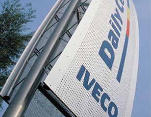 IVECO DAILY CENTER Branding System