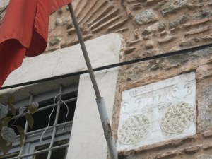 Hagio Demetrios, Kurucesme, Istanbul.