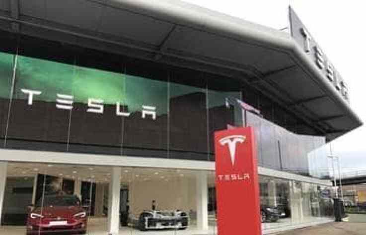 Tesla Chiswick Store luxury retail