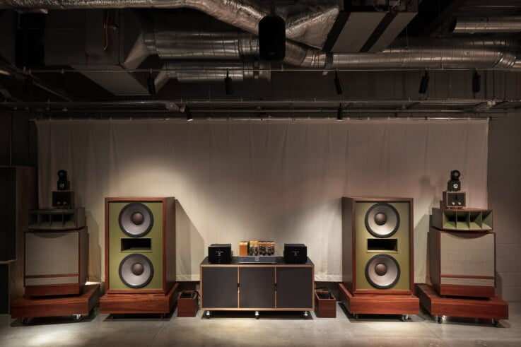 Spiritland - Audio Retail