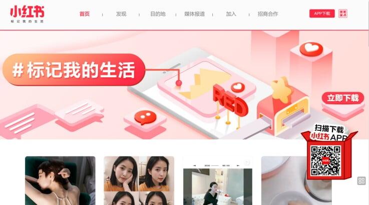 Xiaohongshu - ecommerce marketplaces