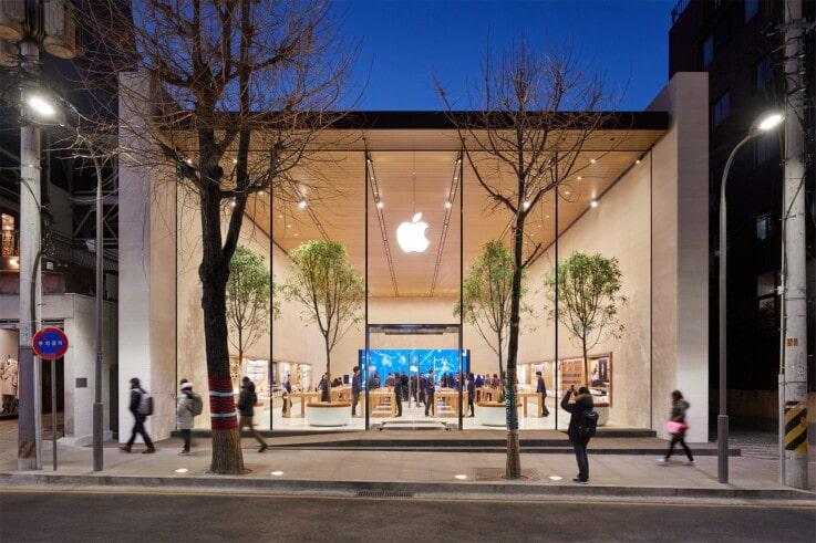 Apple - Innovative Retail