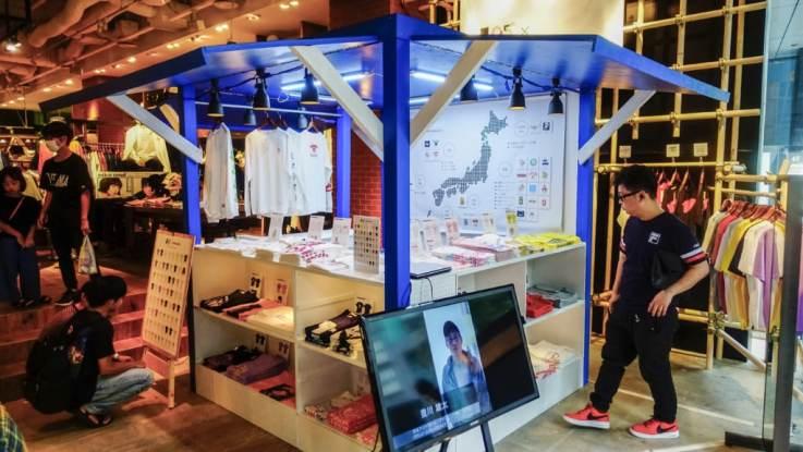 retail pop-up tokyo