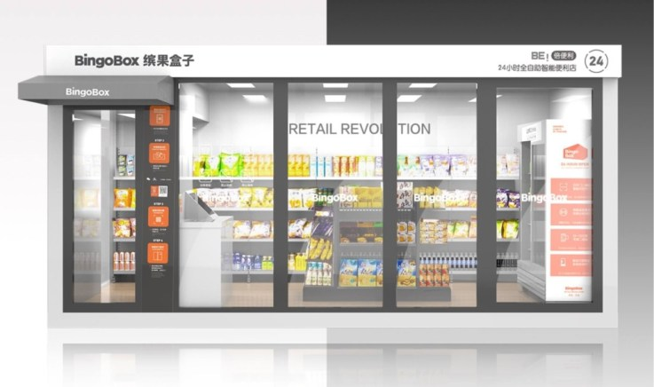 automated stores china