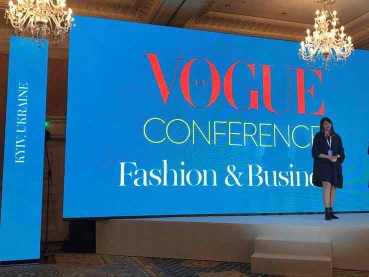 Awear Vogue Conference fashion retail
