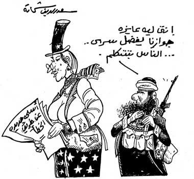 Egyptian Media Suggests ISIS-US Secret Alliance