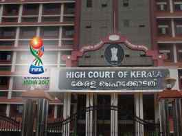 HC to hear plea against shops' temporary closure at Kochi stadium- InsideSport